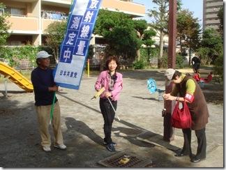 2011.10.23.衣笠栄町公園・放射線量測定