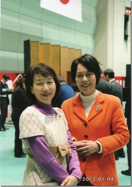 20130104賀詞交歓会にて a 画像2