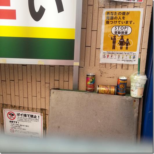 受動喫煙1 (2)
