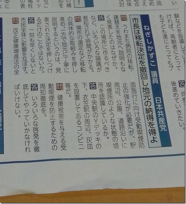 うわまち病院 (2)