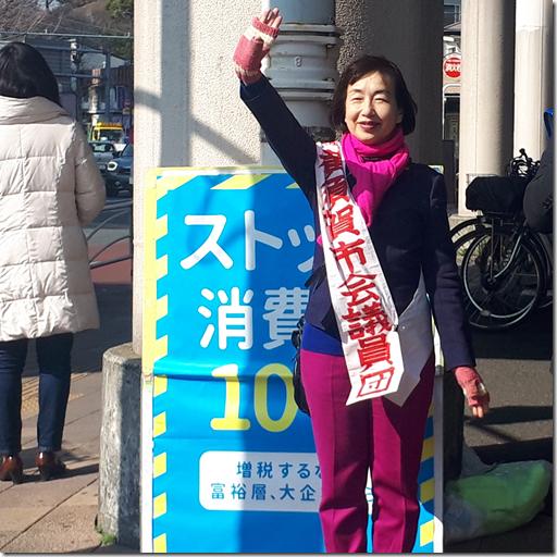 2019 4 追浜駅頭