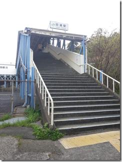 JR田浦駅(1).pdf
