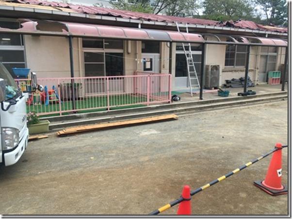 台風15号で損壊した鴨居保育園
